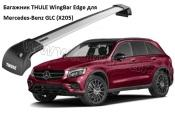 Автобагажник Thule для Mercedes-Benz GLC (X205)