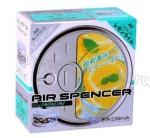 Ароматизатор EIKOSHA AIR SPENCER, аромат A-5 LEMON/LIME (Лимон/Лайм)